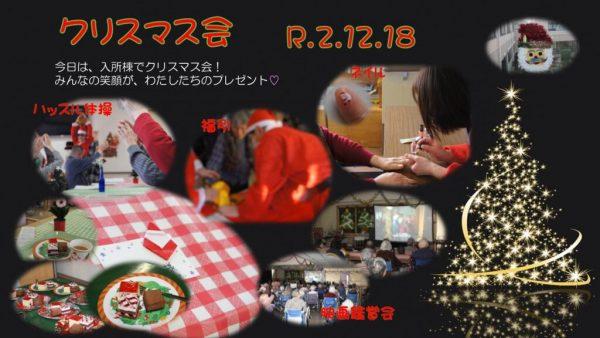R.2.12.19のサムネイル